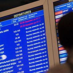 В АТОР оценили влияние событий в Турции на внутренний туризм в России