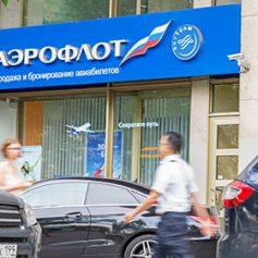 «Аэрофлот» приостановил продажу билетов в Турцию