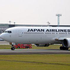 Японскую авиакомпанию обвинили в оскорблении россиян