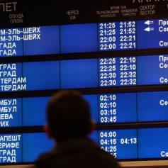 Около 15 российских авиакомпаний готовы отправить чартеры в Турцию
