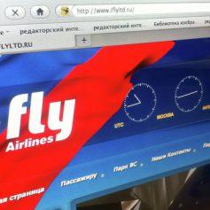 В АТОР считают, что отзыв сертификата I Fly не повлияет на туррынок