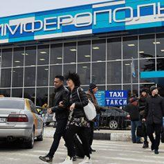 Десятки рейсов отменили в аэропорту Симферополя