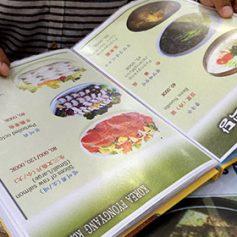 В Северной Корее открылся первый суши-ресторан