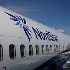 Самолет в Тыве вернулся в аэропорт из-за полуоткрытого люка