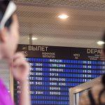 Турпоток из России в Тунис вырос на 600 процентов