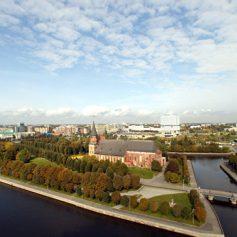 В Калининграде на зимние праздники забронированы 80% гостиничных номеров