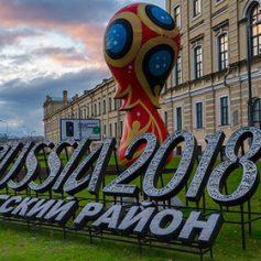 ЧМ-2018 по футболу назвали серьезным драйвером развития туризма в России