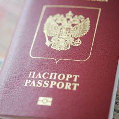 Россияне не будут платить регистрационный сбор при въезде в ЕС