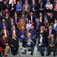 Путин заявил о необходимости контролировать средства, выделенные на туризм