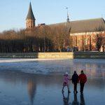 Калининград вошел в десятку перспективных турнаправлений Европы