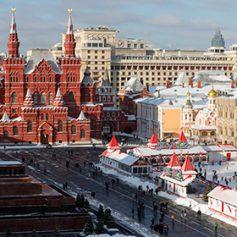 Исторический музей в Москве бесплатно накормит посетителей 145 тортами с золотом