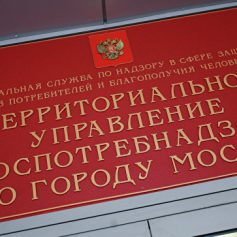 Роспотребнадзор предупреждает об опасности заражения корью в Румынии