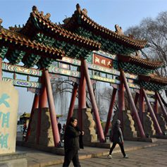 За шесть дней Китай заработал на туристах 61 миллиард долларов