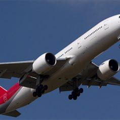 Сотни застрявших в Доминикане российских туристов вывезут резервным рейсом