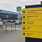 Медведев увеличил количество субсидируемых рейсов в Крым