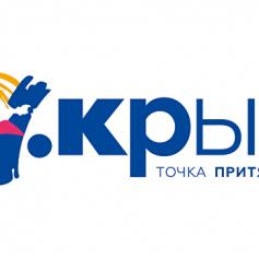 Глава Ростуризма оценил новый бренд Крыма