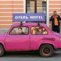 Российские пятизвездочные отели оказались в два раза дороже зарубежных