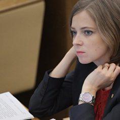 Курортам в Крыму нужно улучшить сервис, считает Поклонская
