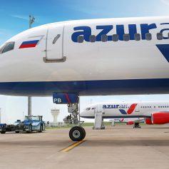 Росавиация отказала Azur Air в маршруте из Екатеринбурга в Доминикану