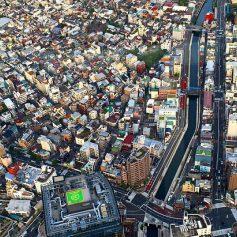 Токио признан самым безопасным городом в мире