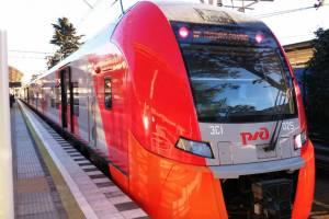 Изменилась стоимость проезда до курортов Красной Поляны