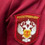 Две сотни московских отелей оштрафованы за бешеные цены
