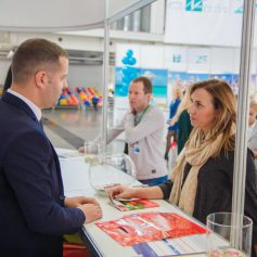 В Екатеринбурге открылась турвыставка «Лето-2018»