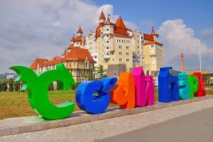 Мэр Сочи обещал наказать нарушителей на 15 000 рублей