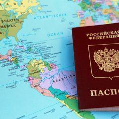 Россияне смогут посещать Доминику без виз