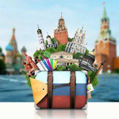 Турпоток по РФ к 2025 году должен вырасти до 93 млн человек
