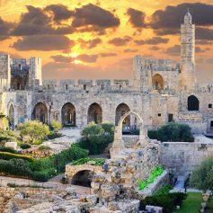 В Иерусалиме состоится международный фестиваль уда