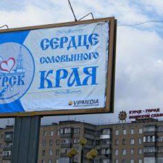 Два турпроекта Курской области вошли в тройку победителей премии «Маршрут года»