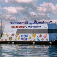 Первый в мире плавучий супермаркет открылся в ОАЭ