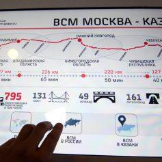 В кабмине обсудили судьбу высокоскоростной магистрали «Москва-Казань»