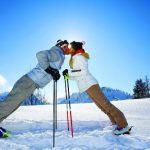 Назван самый романтичный горнолыжный курорт России