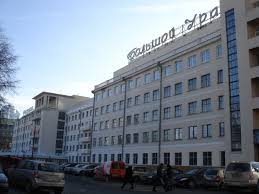Гостиница и хостел «Большой Урал»: бюджетное размещение в Екатеринбурге