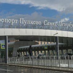 Аэропорт Пулково представил новинки летнего сезона
