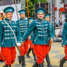 V Фестиваль малых городов состоялся в Ельце Липецкой области