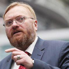 Милонов предложил учредить государственного туроператора в России