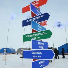 Туристов начнут возить с Таймыра на Северный полюс в 2020 году