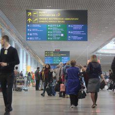 СМИ сообщили о новом виде туризма в России