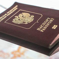 В Хельсинки объяснили ужесточение визовых требований к России