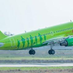 S7 Airlines открывает рейсы в Милан