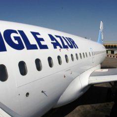 Aigle Azur отменяет все рейсы, включая Париж-Москва