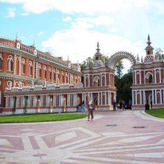 День города в Москве: какие музеи будут работать бесплатно?