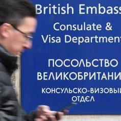 Посольство Великобритании в Москве увеличило выдачу виз россиянам