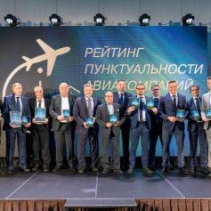 Turkish Airlines получила награду за наивысшее качество авиаперевозок на международных рейсах