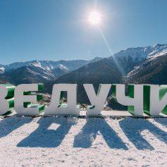 В Чечне откроют первую в России круглогодичную лыжную трассу