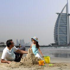 МИД предупредил туристов, отдыхающих в ОАЭ