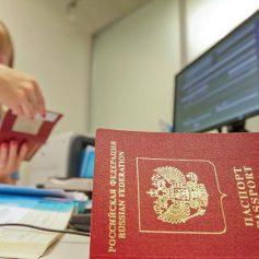 Спрос на финские визы в Петербурге вырос на четверть